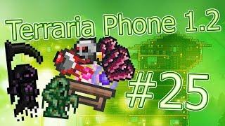 LP. HM. Terraria Phone #25 (Солнечное затмение и подготовка к Окраму)