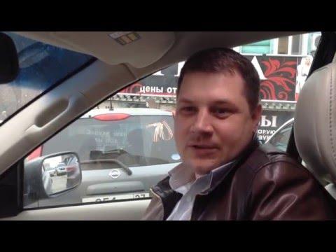 Семейный Риэлтор Купить квартиру в Хабаровске