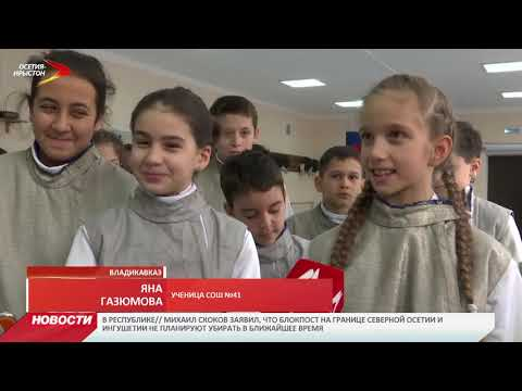 Во Владикавказе прошёл турнир по фехтованию памяти Героя России Андрея Днепровского