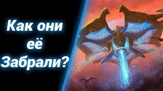 Зерговская Материнка [Infested Mothership] ● StarCraft 2