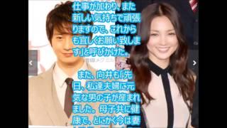 俳優・向井理(33)と女優・国仲涼子(36)との間に、第1子男児が誕生し...
