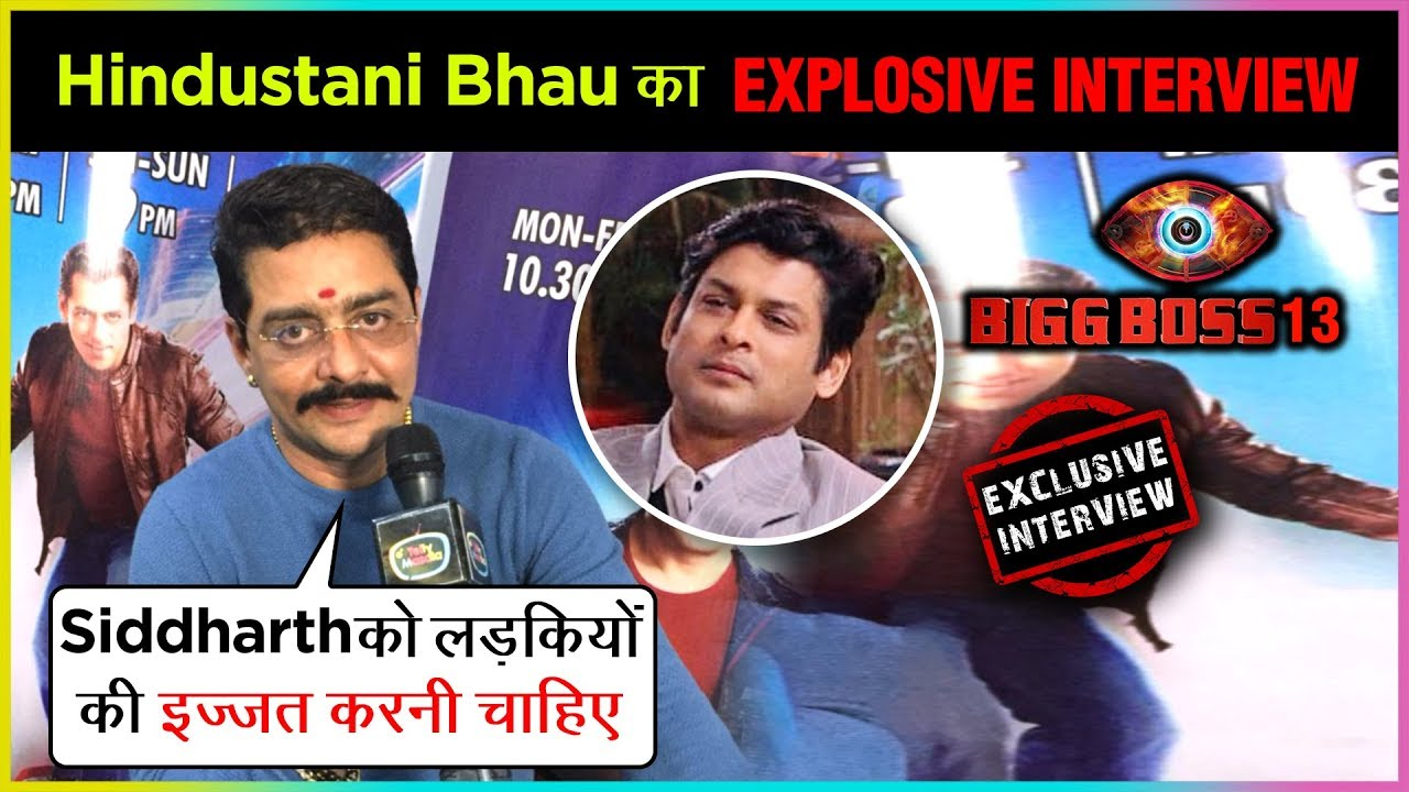 Hindustani Bhau aka Vikas Gets Evicted | Bigg Boss 13 | Exclusive Interview