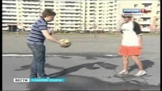 Flever - Вести Поморья (о футбольном фристайле)(Видео из спортивной рубрики Вестей Поморья., 2014-08-03T21:59:35.000Z)