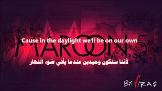 Maroon 5 - Daylight مترجم