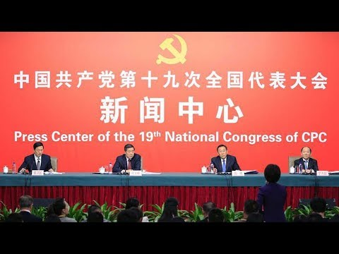 Full Video: NDRC holds press conference on China's economic development