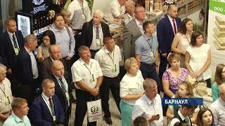 В Барнауле проходит Национальный лесной форум