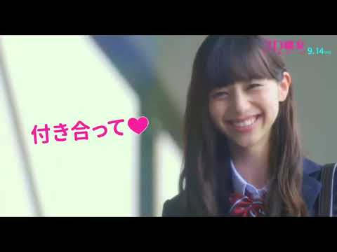 AMV: Bedtime Story , ( OST :3D Kanojo: Real Girl Live Action ) from YouTube · Duration:  4 minutes 55 seconds
