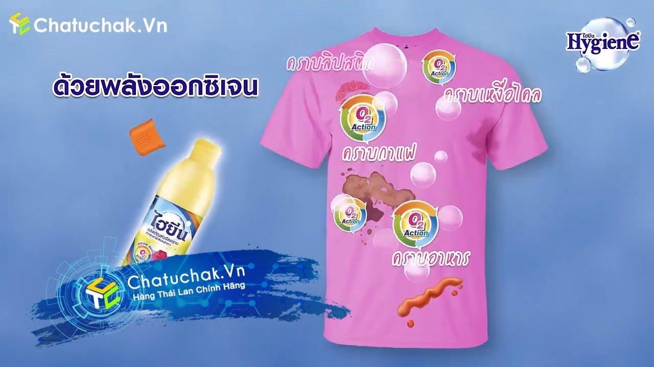 【Chatuchak.Vn】Quảng Cáo Nước Tẩy Quần Áo Màu Hygiene Thái Lan | Hygiene TVC