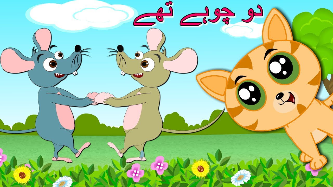Do Chuhe The Mote Mote The and More   دو چوہے تھے   Urdu Songs for Kids