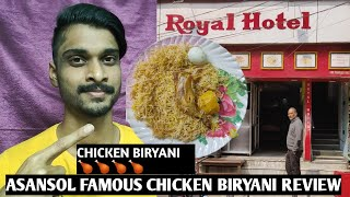 Asansol Chicken Biryani Review Royal Hotel Chicken Biryani Review Chicken Biryani