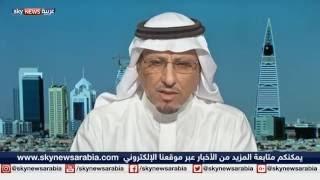 تراجع مبيعات العقارات في جدة السعودية | مساحات