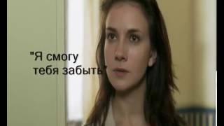 """Черногоров-Алина """"Отпусти"""" (""""Письма на стекле. Судьба"""")"""