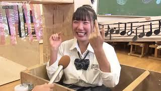 文化祭に手作りジェットコースター 尼崎北高校