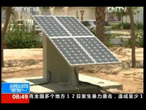 CCTV:Solar Drip irrigation strongly promote in Dubai