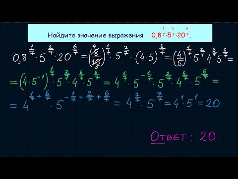 Задача 9 № 26749 ЕГЭ по математике #15