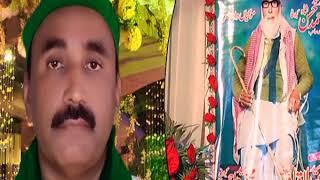 Qawal Rafaqat Hussain Rafaqat ) Darbar Mogian wali sarkar Syed Ahmad Hassan shah gillani