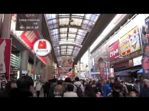 Downtown Osaka:JFAQ148