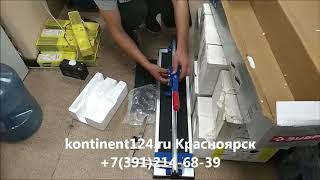 Обзор Плиткорез Ручной Зубр Профессиональный Купить Красноярск