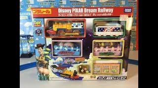 desembalar Plarail Disney Pixar sueño ferroviario Toy Story Woody sheriff tren conjunto (02438 z es)
