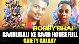 Video Golmaal Again Review By Bobby Bhai | Baahubali Ke Baad HOUSEFULL Theatre | Ajay Devgn, Parineeti download MP3, 3GP, MP4, WEBM, AVI, FLV Oktober 2017