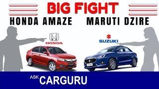 Honda Amaze vs Maruti Suzuki Dzire, कौन जीता - कौन हारा ? The Big Fight By CARGURU,