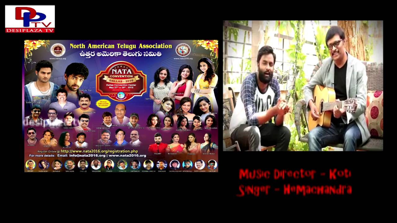 Music Director Koti & Singer Hemachandra inviting everyone to NATA Convention
