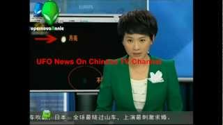 UFO Flying Over China Again! - UFO Sightings 2012!