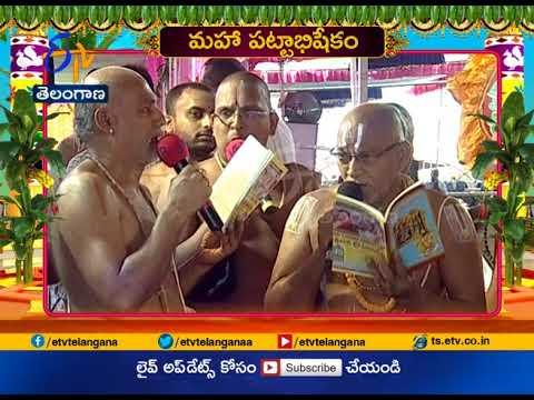 Sri Rama Pattabhishekam Live From Bhadrachalam