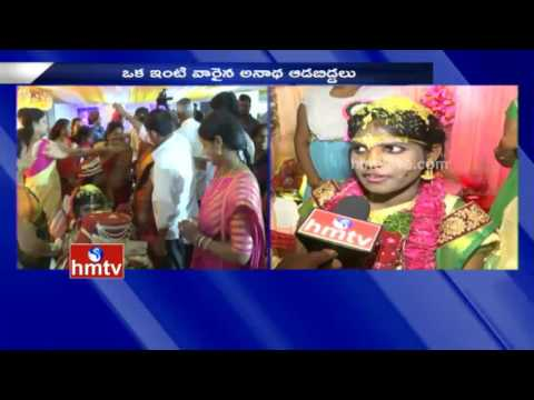 Special Focus On Orphan Girls Mass Marriages In Hyderabad | Yashoda Foundation | HMTV