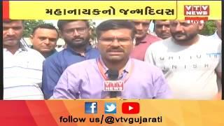 PM Modi ના જન્મદિવસને લઈને સુરતીવાસીઓએ આપી પ્રતિક્રિયા  | VTV Gujarati News