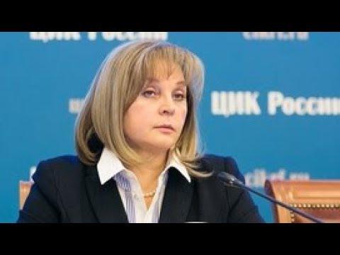 Единый день голосования в субъектах РФ. Полное видео