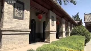 20150805 远方的家  特别节目——暑假去游学(16)学艺陈家沟