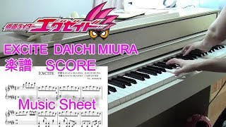 Kamen Rider Ex-Aid op EXCITE DAICH MIURA  耳コピ 仮面ライダーエグゼイド 主題歌 三浦大知
