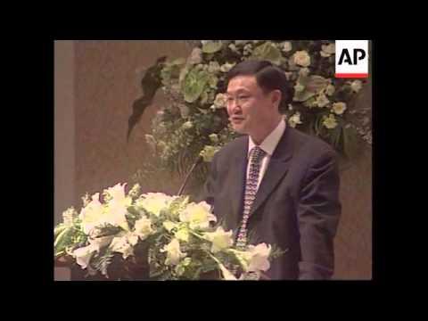 Thai PM talks about corruption charges