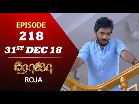 ROJA Serial   Episode 218   31st Dec 2018   ரோஜா   Priyanka   SibbuSuryan   Saregama TVShows Tamil