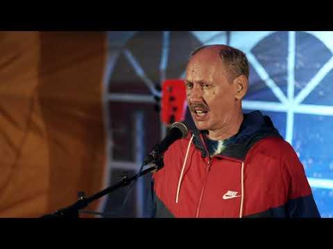 Sergey Plotov Сергей Плотов Фестиваль Полуостров 2019 Звезда Аваничи