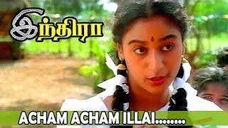 Ini Achcham Achcham Illai Song HD   Indira