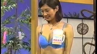 伊藤美咲さんはどこへ?