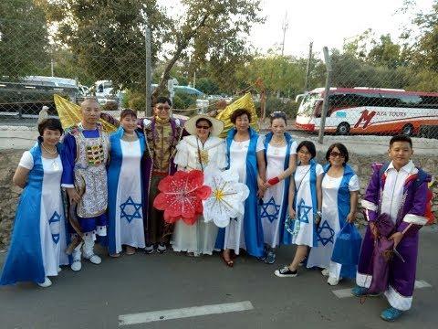 Gracia Pondok Daun & Jerusalem March Tour Grup 8 -15 Okt 2017 Bersama Pdt. Ir. Danny Soepangat