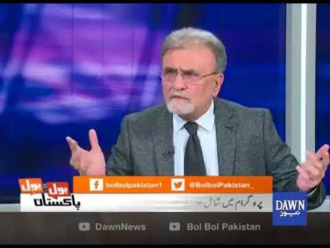 """Bol Bol Pakistan - 11 December, 2017 """"FATA Bill 2017, Five Legislature Resignation, NY Explosion"""""""
