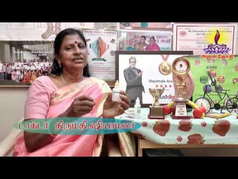 Accupuncture Treatment Simple Techniques – Iyarkkai Maruthavam – Dr Shyamala- May 2016
