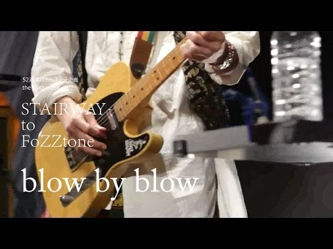 【歌詞つき】blow by blow (live ver) / FoZZtone[official]