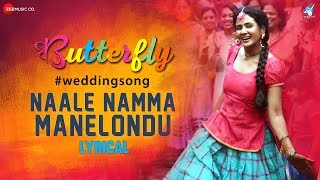 naale-namma-manelondu---al-butterfly-movie-song-parul-yadav-amit-trivedi