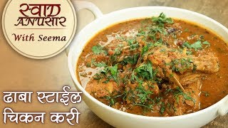 desi dhaba food