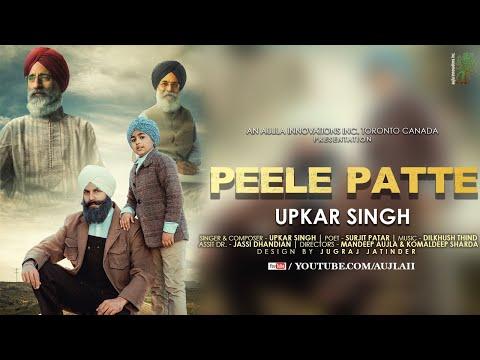 Peele Patte | Upkar Singh | Surjit Patar | New Punjabi song 2018