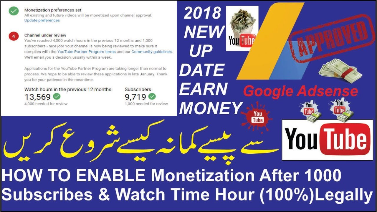 How to Enable Monetization After 1000 SUBSCRIBERS & 4000 WATCH TIME HOURS -  How to Check Watch Hours