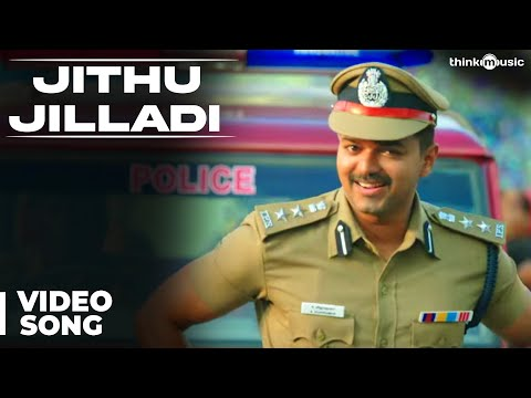 Theri Songs | Jithu Jilladi Official Video Song | Vijay, Samantha | Atlee | G.Vh Kumar