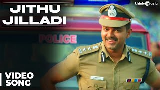 Theri Songs | Jithu Jilladi Official Video Song | Vijay, Samantha | Atlee | G.V.Prakash Kumar(V Creations Kalaippuli S.Thanu proudly presents