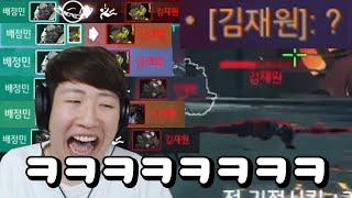 160만 유튜버 김재원만 죽이기 ㅋㅋㅋㅋㅋㅋㅋ