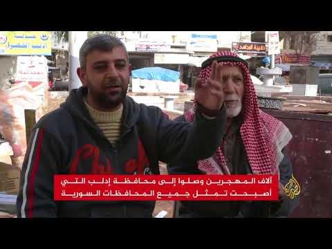 إدلب.. الممثل الشعبي للمهجرين من كل سوريا  - 17:22-2018 / 3 / 16